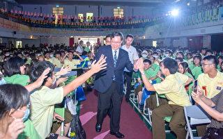 郑文灿鼓励人生志向发挥才华  台大学弟多74位