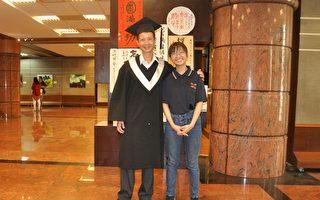 棄高薪與婚姻 女兒陪父親四年讀畢大學