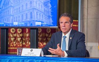 抗議示威後 紐約州抗體陽性率攀升1.1%