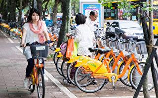 未續約YouBike 新北試辦無樁式共享單車