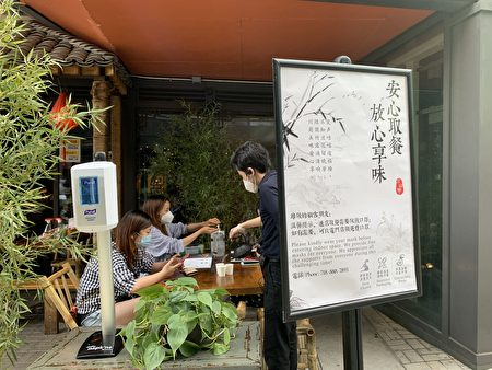法拉盛的中餐馆利用商业大楼内的户外庭院,提供堂吃。
