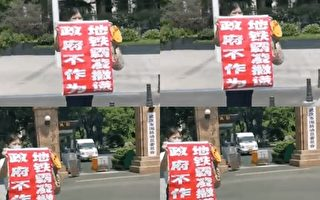 【一线采访】武汉女市政府维权 被警打昏