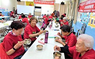 回据点一起吃饭 中市十二日开放老人共餐