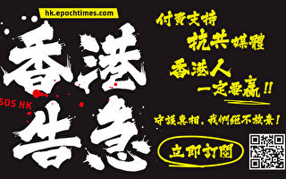 香港告急!香港必赢电子游戏网址网站开始收费 吁支撑