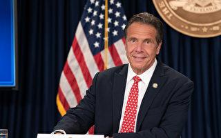 紐約州五地區26日率先邁入第四階段復工
