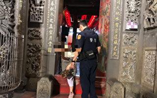 老婦人迷途廟宇  八德警分局警方助返家