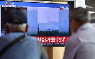 韓國統一部證實:北韓炸毀兩韓聯辦