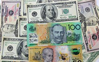 【货币市场】人民币贬值压力仍在 澳元居高位