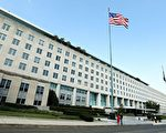 14中共人大副委员长及家属被禁入境美国