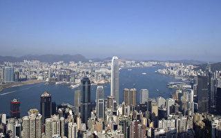 【最新疫情7.9】香港出現第三波感染