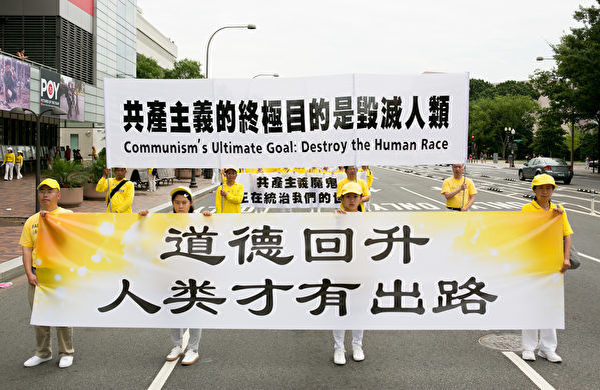 王赫:疫情最嚴重十國排名解讀
