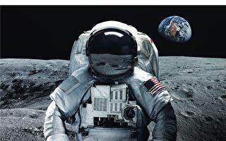 ESA研究提议收集宇航员尿液盖房子