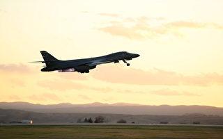 轟炸機遠程對抗中俄 美採取不可預測戰略