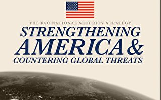 精准反击中共窃技术 美国会报告祭六重拳