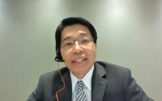 台代表陈文仪加国联邦议会介绍台湾抗疫经验
