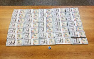 美海关查获一批中国制假钞 总值35.1万美元