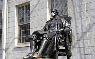 哈佛6个学院秋季改上网课