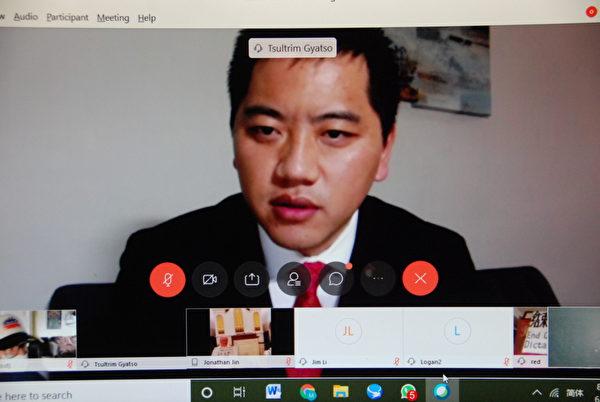 2020年6月3日,西藏團體代表出席網絡會議並發言。(影片截圖)