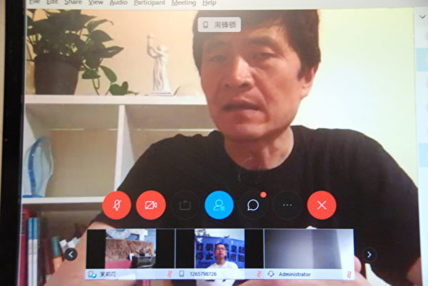 六四親歷者周鋒鎖出席2020年6月3日全球網絡會議並發言。(影片截圖)