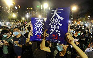 馮朝:香港6.4勇敢紀念 中共被迫放軟