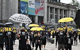 反送中週年 溫哥華五百人集會聲援