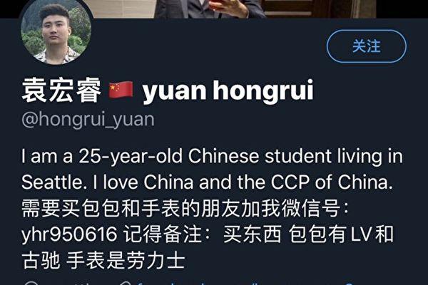 一名中國留學生趁火打劫,又在網上炫耀「戰利品」,引來網友唾罵和舉報。(截圖)