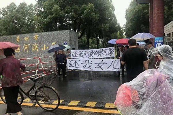 江蘇小學生跳樓事件 學者:折射社會深層問題