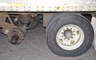 401上卡车轮胎飞脱 酿连环车祸 四人受伤