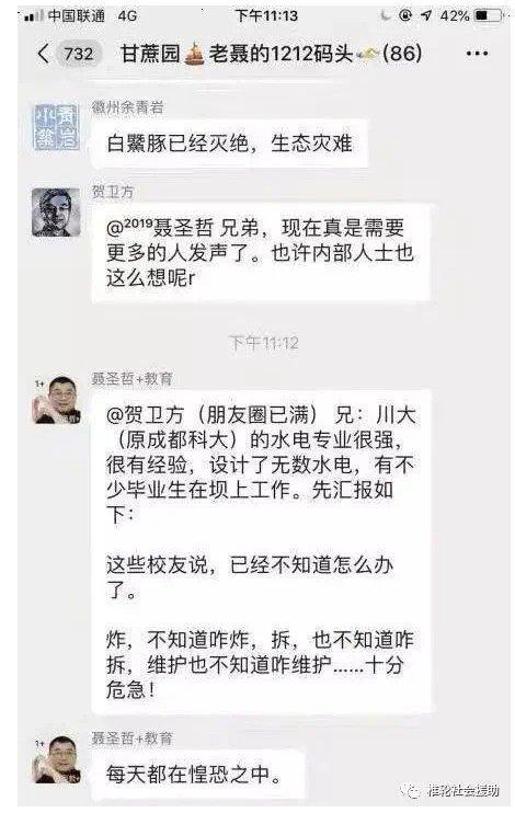 (香港大紀元截圖)