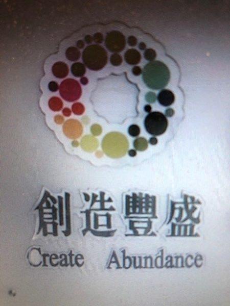 """图:遇害的素里女子范博(Bo Fan,音译)曾加入传销组织""""创造丰盛""""(网络图片)"""