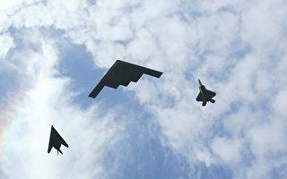 美国冷战武器盘点:B-2隐形轰炸机