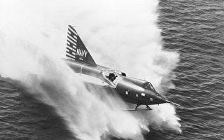 你見過可以在水面上起降的噴射戰機嗎?