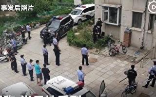 清华公寓命案 1女死亡 山西厅官涉案受伤