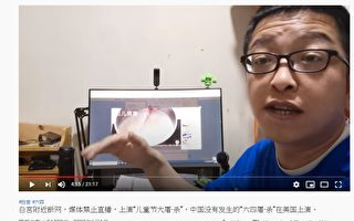 网传假消息:禁止媒体直播暴乱