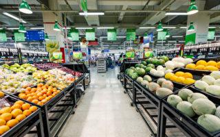 超市果蔬区小秘密 你知道几个?