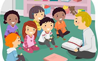 二至六年級學習目標和輔導建議