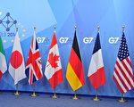 日本牵头发G7联合声明 习访日恐有变数