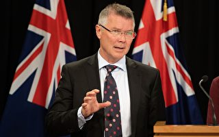 新西兰与智利和新加坡签署数字贸易协议