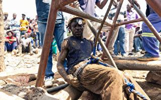 中國老闆槍傷2非洲工人 被爆欠薪和虐待