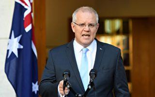 對中共強硬 澳洲總理莫里森支持率續創新高