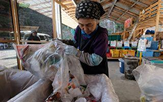 愛地球做環保 日本小鎮推出零廢棄旅館
