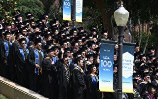 疫情影響擇業取向 美大學生28%考慮改行
