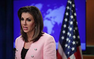 美国务院发六四声明 向勇敢的中国人致敬