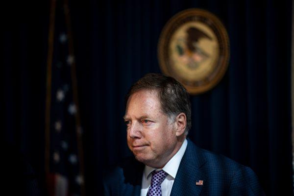 纽约南区联邦检察官同意辞职