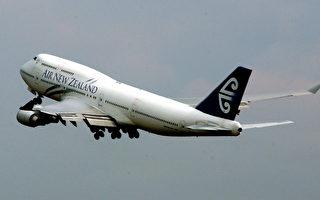 疫情致航空貨運班次少 生活品進口量大幅降