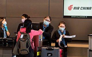 【一线采访】22名中国留学生归国受阻