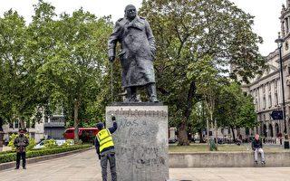 【名家專欄】拆除歷史雕像是巨大錯誤