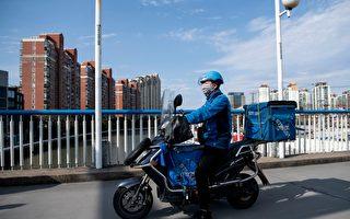 台北岛在哪?外送员被要求骑水上摩托车送餐
