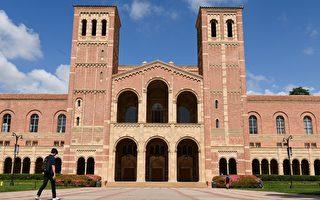 UCLA公布今秋计划 最多20%课程面授