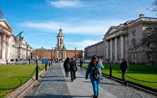 爱尔兰大学世界排名上升 圣三一学院接近Top100